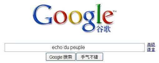 la chine attaque google